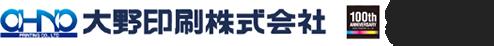 福岡の大野印刷では、印刷に関する企画・デザイン、制作までトータルにいたします。